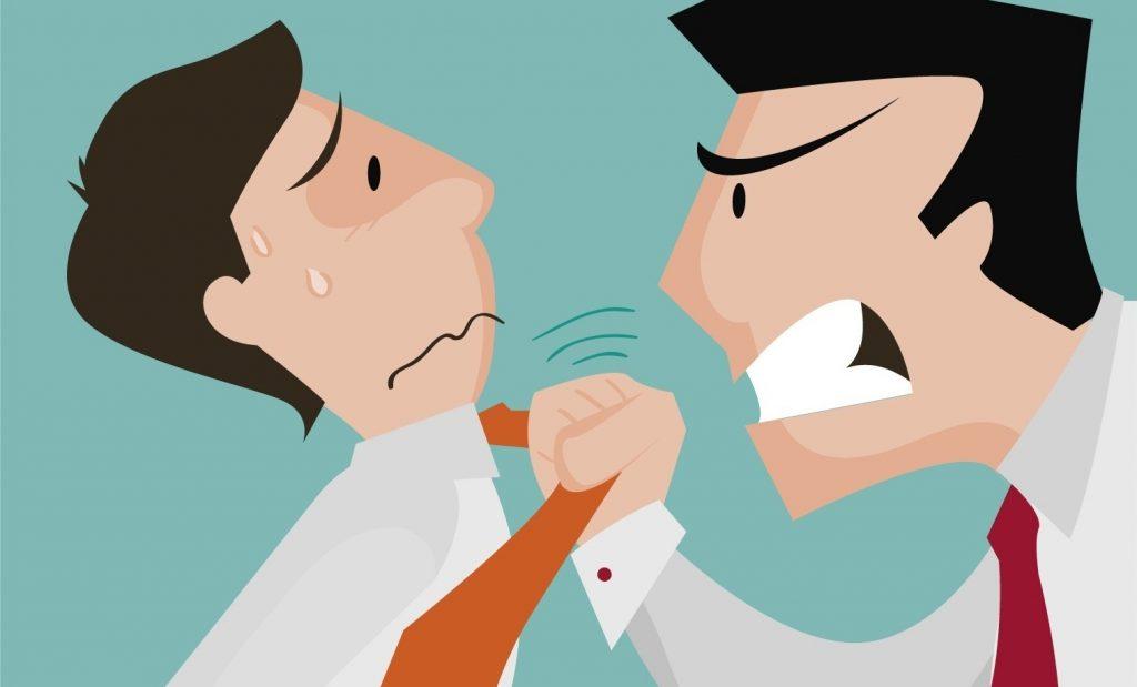 رفتارخشونت آمیز در محیط کار